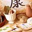 """""""Wspierać zdrowie mądrym żywieniem"""" wg medycyny chińskiej — warsztat"""