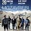 Mgzavrebi @Warszawa
