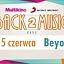 Back2Music Fest: Beyonce