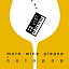 Leopard Records presents: More Wine Please + notopop