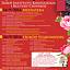 Dzień Instytutu Konfucjusza i kultury chińskiej