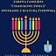 """Zabawa familijna """"Chanukowe świece"""" - spotkanie z kulturą żydowską"""