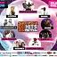 Cuprum Hits Festival 2