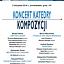 Koncert Katedry Kompozycji UMFC