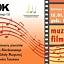 Muzyka filmowa - koncert w wykonaniu Zespołu Akordeonowego
