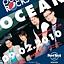PEPSI ROCKS! presents Ocean