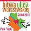 Ulica Bitwy Warszawskiej - Bitwa Ulicy Warszawskiej