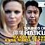 BMW JAZZ CLUB 2010 prezentuje koncert SOUNDS OF HAIKU