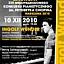 INGOLF WUNDER w Filharmonii Częstochowskiej