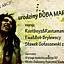 Urodziny Boba Marleya