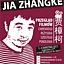 Przegląd Filmów Jia Zhangke