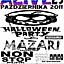 Wrocław Koncert Non Stop + Mazari + Gradu Minimo