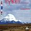 Tybet Zachodni - Marek Kamlus
