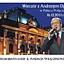 Wieczór z Andrzejem Dąbrowskim w Pałacu Połączonych Pasją 16 XII 2011r. g.19.00