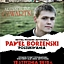 Poszukiwania Pawła Borzeńskiego