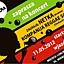 koncert reggae - NETKA + KOMPANIJA REGGAE SOUND