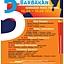 Festiwal Muzyczny BARBAKAN