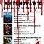 09.02 - Krwista Noc Filmowa 3D