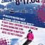 Librowy wyjazd zimowy - Austria 8-17.03 TERMIN ZALICZEK 08.02
