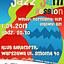 Wielkanocne Jazz Jam Session w Klubie Barometr