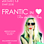 Frantic in Love | Kiss for Kiss Party!