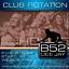 Club Rotation - najnowsze hity disco w Pubie Bolek!