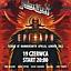 Judas Priest: Epitaph już 19 czerwca  w Multikinie!