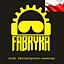 FABRYKA - koncert z okazji Święta Niepodległości