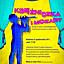 Przedstawienie dla dzieci w DK Zacisze: Księżniczka i Mozart