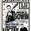 Mike Gowin & Krzysztof Łuczak THE SMOKIEN' GUITAR DUO Live