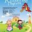 Przedstawienie dla dzieci w DK Zacisze: Księżniczka i rycerz