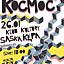 KOCMOC zagra w Klubie Kultury Saska Kępa