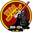 Wielkie obchody 15-lecia serii LEGO® Star Wars™