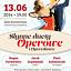 Słynne duety operowe i operetkowe