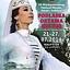 VII Podlaska Oktawa Kultur - Koncert zespołu Berehinya