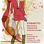 Wymiana ubrań i kiermasz rękodzieła, Ciuchowisko edycja VII