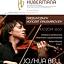 Nadzwyczajny Koncert Inauguracyjny - JOSHUA BELL
