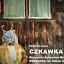 """Czkawka"", reż. Sylwester Biraga w Teatrze Druga Strefa"