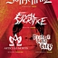 Final Sacrifice & Protect This City & Sunset Trail & Articulo Mortis  16.11.14  Trochę Kultury