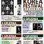 Korean-Polish Jazz Concert : Jamming Session