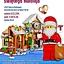 LEGO Twórcze Budowanie: Podróż do Krainy Świętego Mikołaja