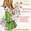 Wymiana ubrań i kiermasz rękodzieła - Ciuchowisko edycja VIII