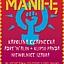 Benefit na XVI Manifę: Karolina Czarnecka, Adre'n'alin, Klipsy Panda, Niewolnice Izaura