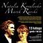 W karnawałowy piątek światowe przeboje solo i w duecie. Wystąpią Natalia Kovalenko  i Marek Ravski