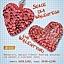 Warsztaty w DK Zacisze: Serce dla Walentego lub Walentynki