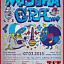 Dope Worx & Urban Bomb Shop prezentują: MIEJSKA GRA