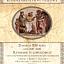 Rzymianie to zawodowcy! Czyli o rzymskiej szkole, rzemieślnikach i technologii