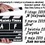 PAF Pedagogiczna Akademia Filmowa