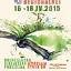Silesiana Dolnośląski Salon Wydawniczy - 6.edycja targów książki regionalnej