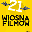 Replika 21. Festiwalu Filmowego Wiosna Filmów - Nasze Kino